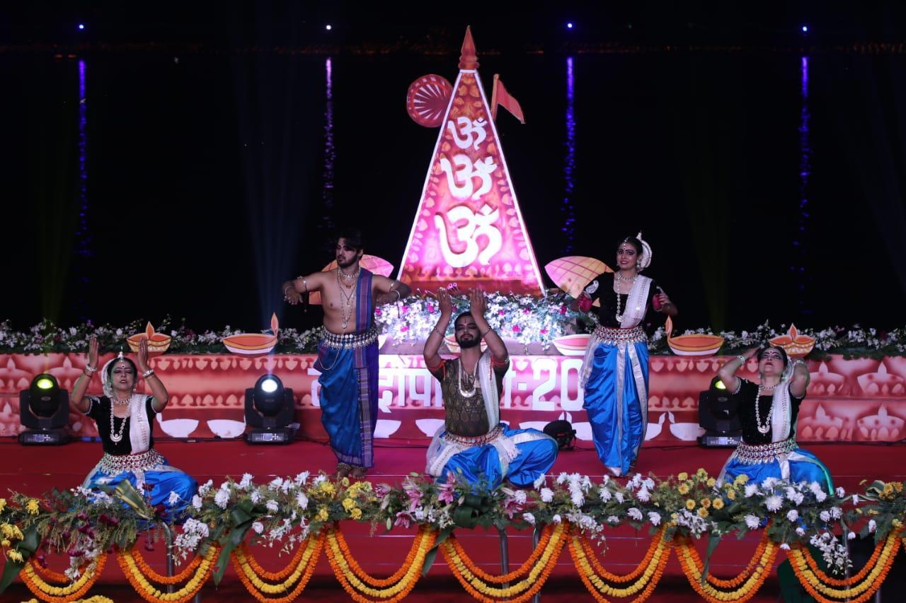 Dev Deepawali