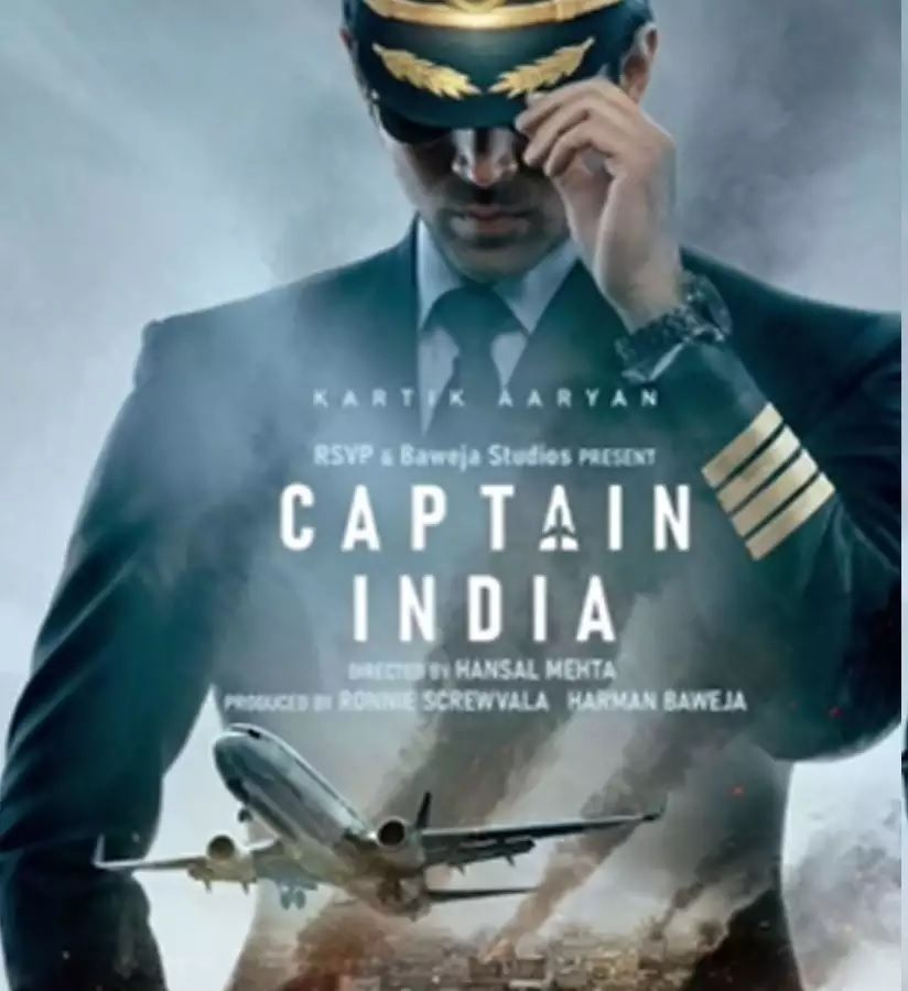 kartik aaryan captain india