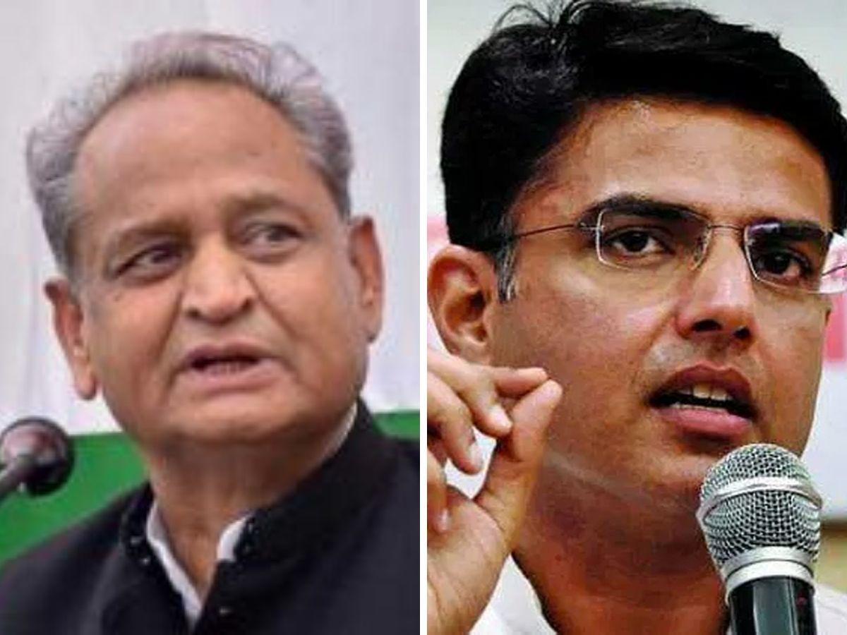 Rajasthan Crisis
