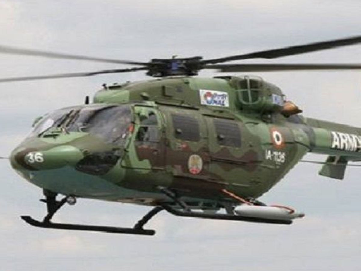 HAL Helicopter