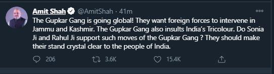 Amit Shah Tweet