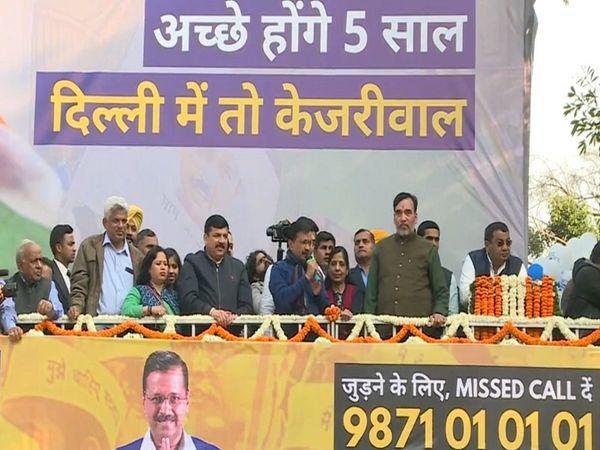AAP victory