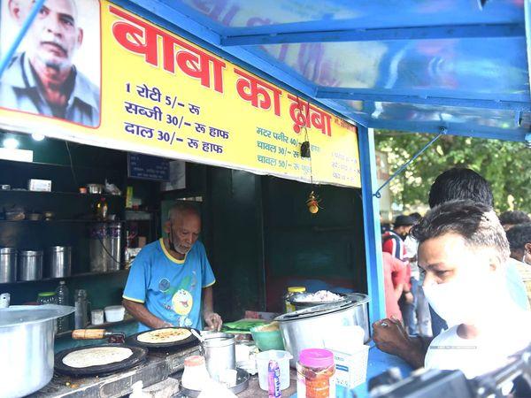 Baba ka Dhaba Back : 'बाबा का ढाबा' के मालिक कांता प्रसाद वापस उसी जगह पर आए जहां से मिलीं थीं सुर्खियां, बंद हुआ नया रेस्टोरेंट| owner of Baba Ka Dhaba came