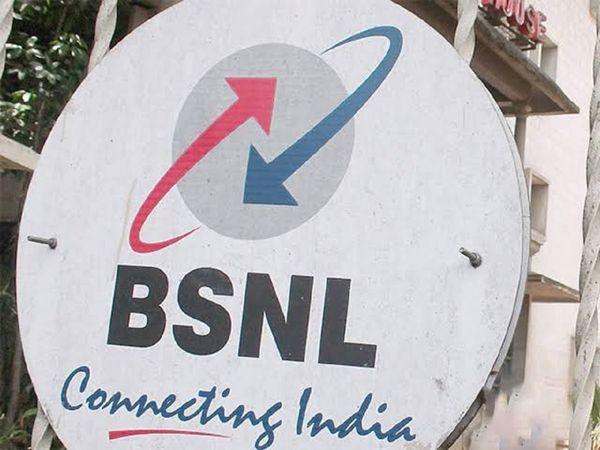 BSNL Rs 1188 Plan: बीएसएनएल के इस रिचार्ज प्लान में मिल रही 365 दिनों की तक कॉलिंग, डेटा की सुविधा