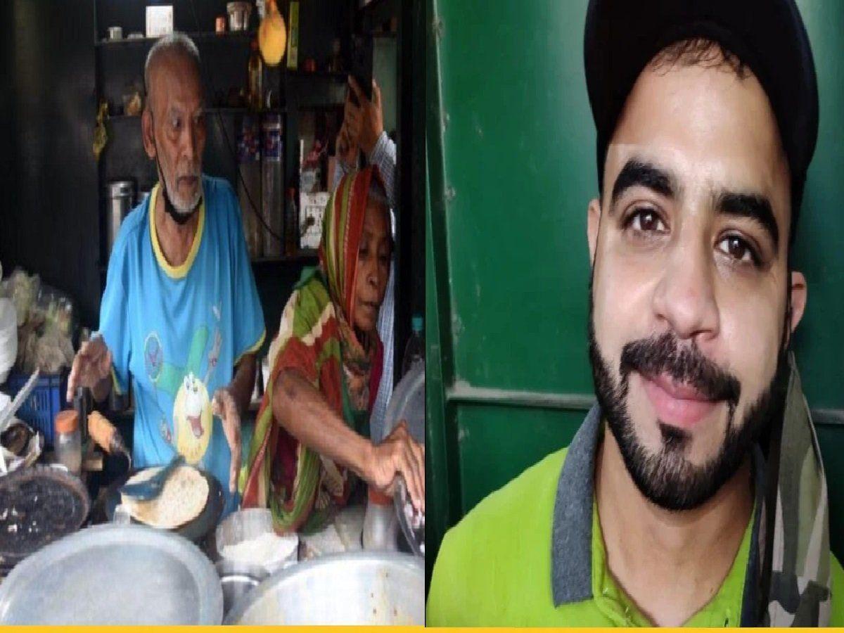 Baba Ka Dabha के मालिक पहुंचे थाने, पहचान दिलाने वाले यूट्यूबर के खिलाफ  दर्ज कराई शिकायत| Delhi Baba from dhaba files case against YouTuber Gaurav  Wasan who put him into limelight |