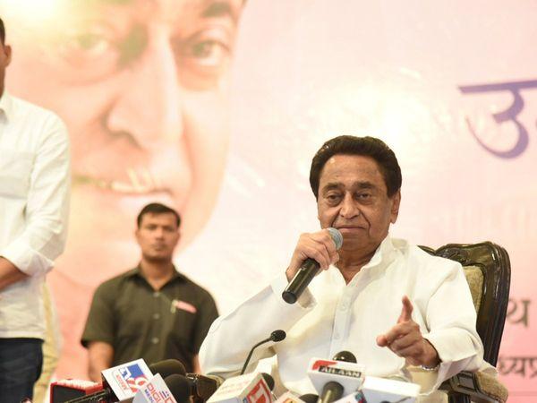 Coronavirus positive journalist present in the press conference of CM Kamal Nath,