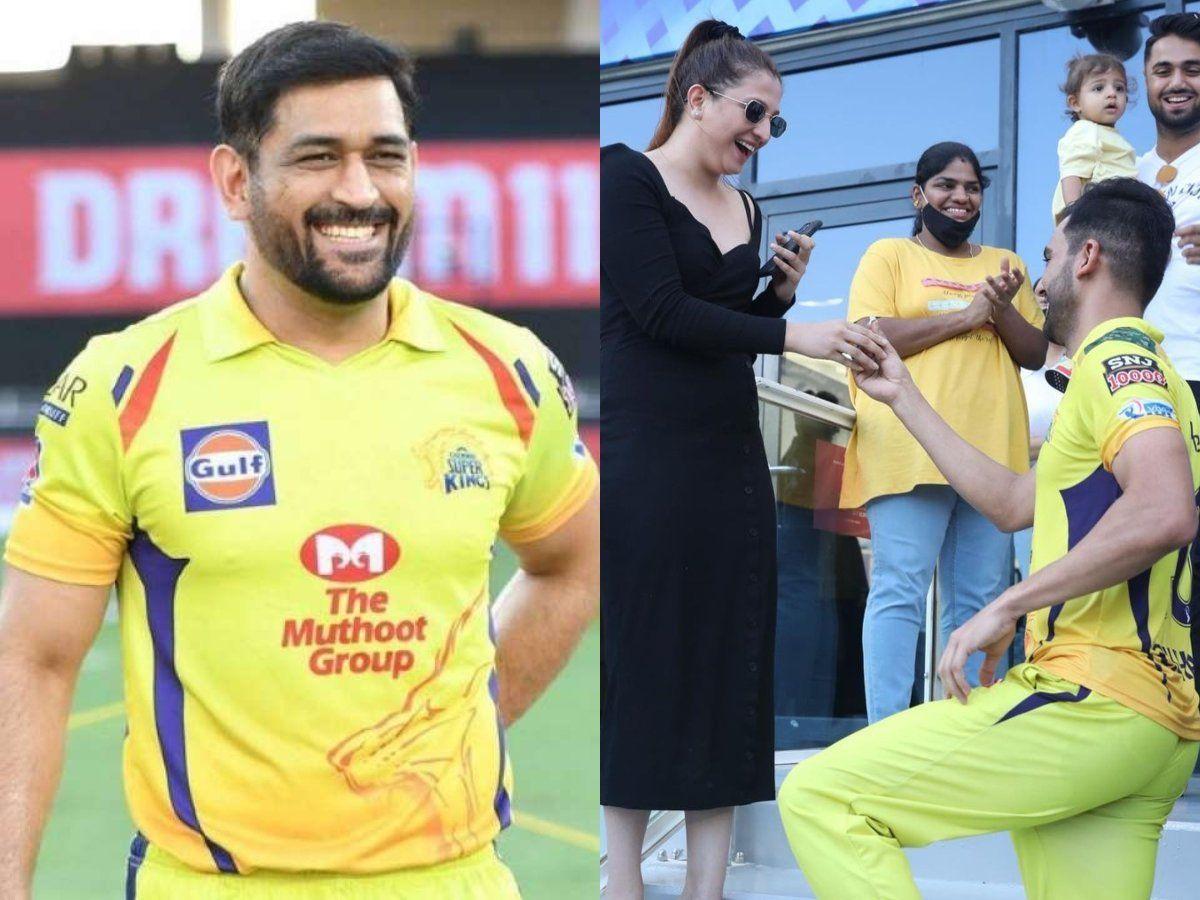 Deepak Chahar changed his proposal plan for girlfriend Jaya Bhardwaj after  consultation with MS Dhoni, दीपक चाहर के लिए 'लव गुरु' बने धोनी, कैप्टन कूल  की सलाह पर गेंदबाज ने ऐसे चेंज