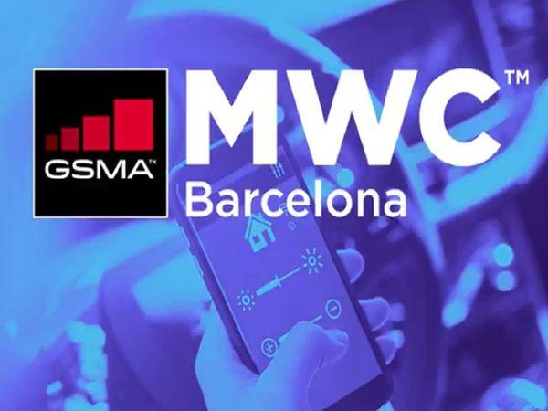 mobile world congress 2020