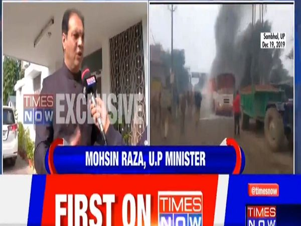 UP Minister Mohsin Raza speaks about anti-CAA violence probe accuses PFI and AIMPLB for radicalising Muslim youth