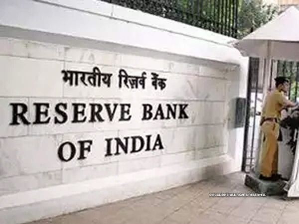 RBI Monetary Policy December 2019
