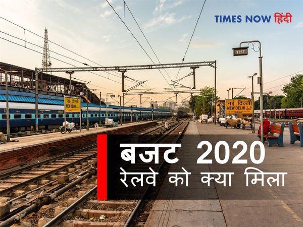 Railway Budget 2020 key highlights New Indian Railways trains announced