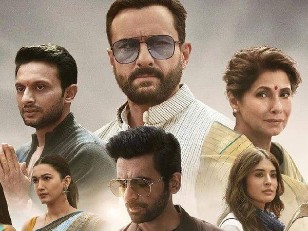 Tandav Review