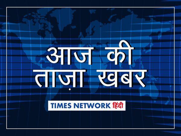 Aaj ki Taza Khabar 22 November