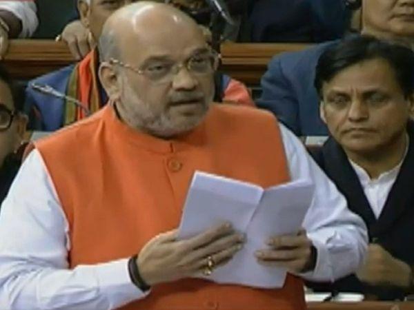 Citizenship bill in Lok Sabha LIVE: नगारिकता संशोधन बिल आज लोकसभा में होगा पेश
