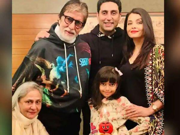 Amitabh Bachchan Condition Stable Nanavati Hospital Updates Aishwarya Jaya And Aaradhya Swab Test Report Come today