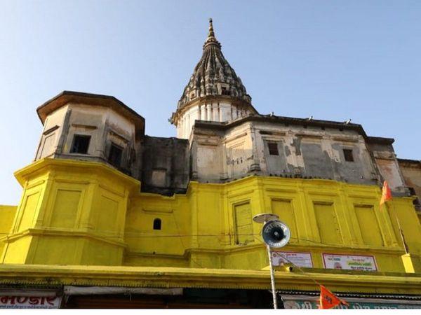 Ram Janmbhoomi Mandir