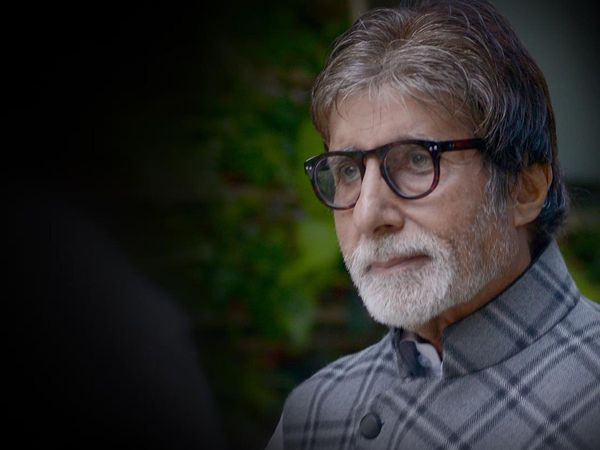 Amitabh Bachchan Visit Doctor For Eye Checkup And gets Emotional