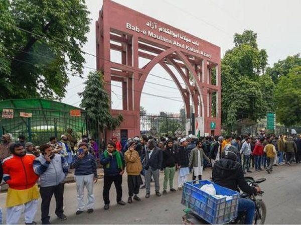 जामिया विश्वविद्यालय सीएए के खिलाफ प्रदर्शनों के केंद्र में रहा है (फाइल फोटो)
