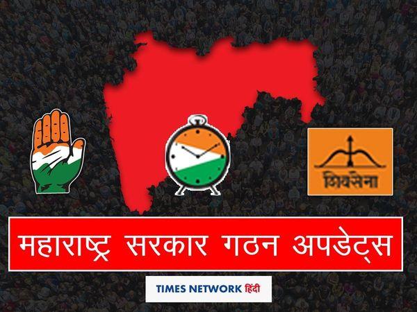 shivsena leader sanjay raut says ajit pawar has been blackmailed we will expose