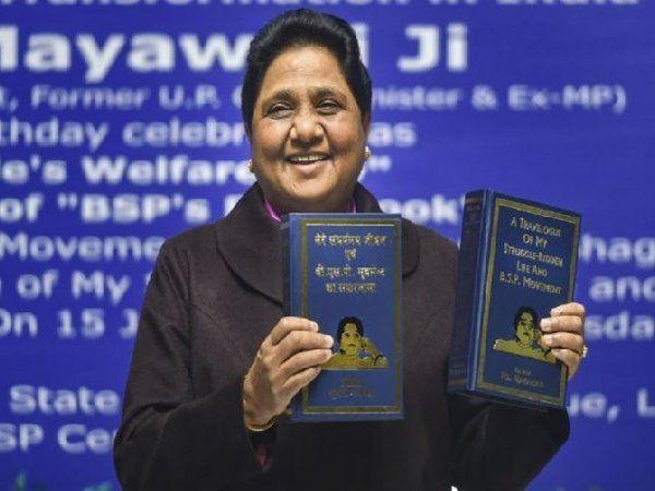 64th Birthday of Mayawati: केक पर कुछ ऐसे टूटे बीएसपी कार्यकर्ता, देखें [VIDEO]