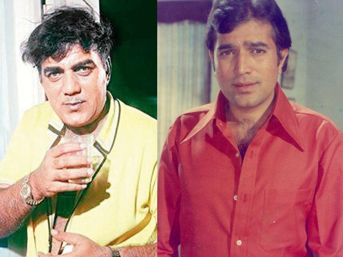 mehmood and rajesh khanna