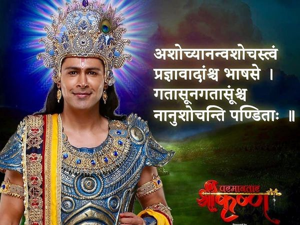gracy singh show Santoshi maa replace TV Serial Paramavatar Shri Krishna