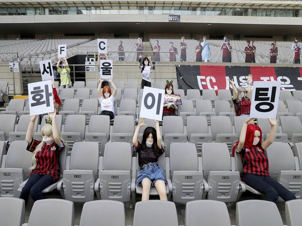 Sex dolls in Korean stadium