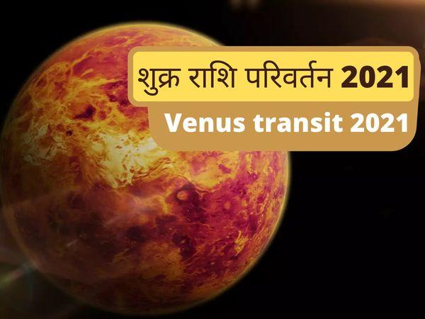 Venus transit 2021, Venus's transit changes 2021,