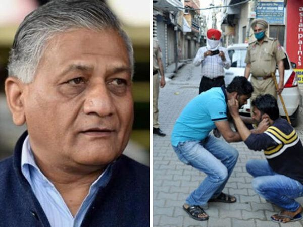 VK Singh reacts on police thrashing people over violation of curfew