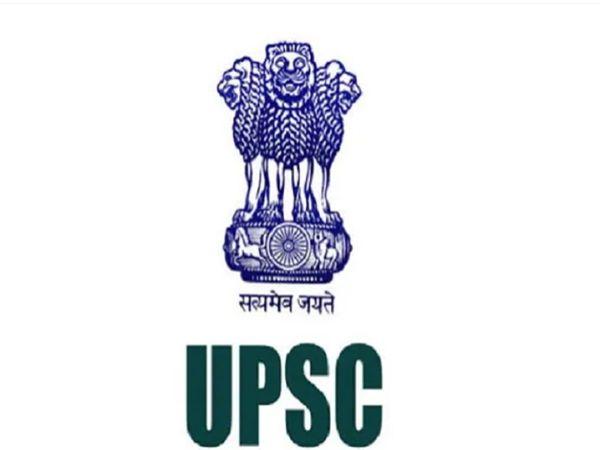 UPSC NDA/NA Registration 2020: यूपीएससी एनडिए/एनए 2020 का रजिस्ट्रेशन हुआ आरंभ, जल्द जारी होगा नोटिफिकेशन