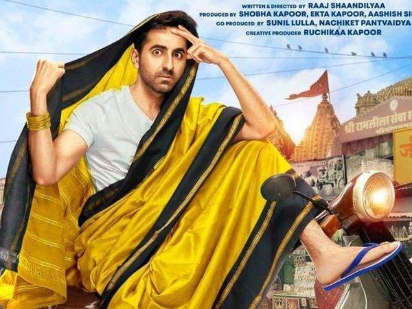 Ayushmann Khurrana, Dream Girl trailer launch