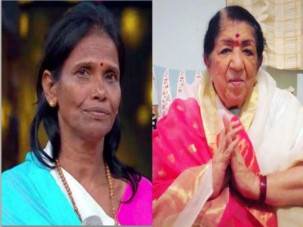 Ranu Mondal, Lata Mangeshkar