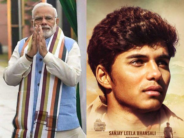 Mann Bairagi first look on PM Narendra Modi birthday