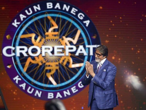 Amitabh Bachchan Show kaun banega crorepati 11 Become Number one TV programme