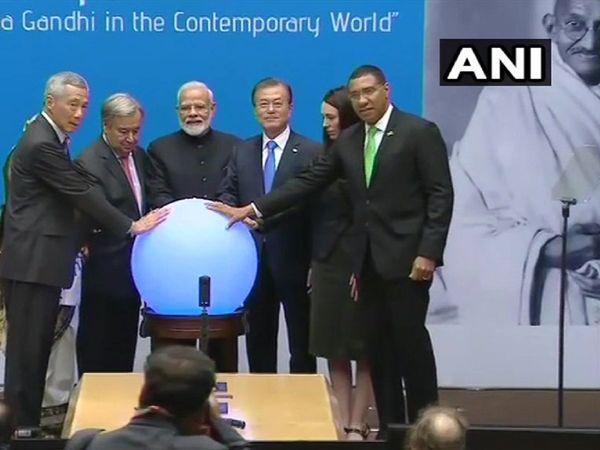 PM Narendra Modi inaugurates Gandhi Solar Park at UN