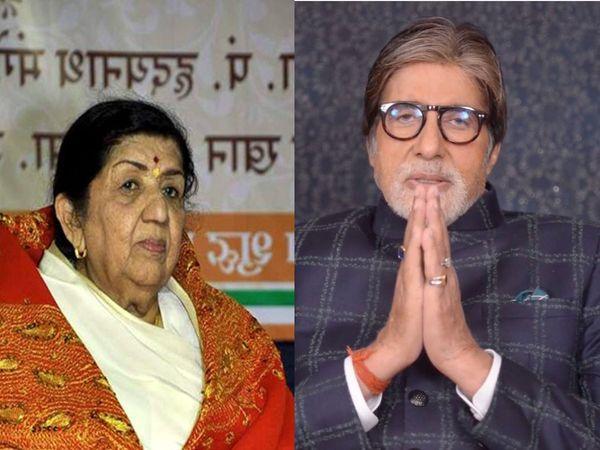 Mangeshkar Lata and Amitabh Bachchan
