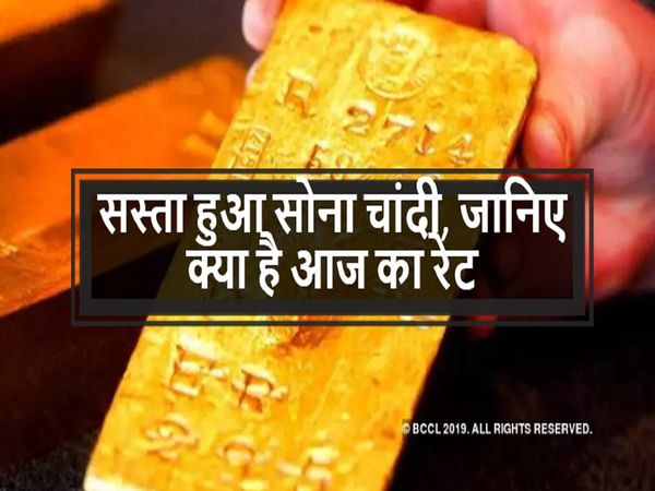 Gold Price Down
