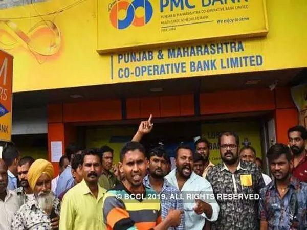 PMC bank News