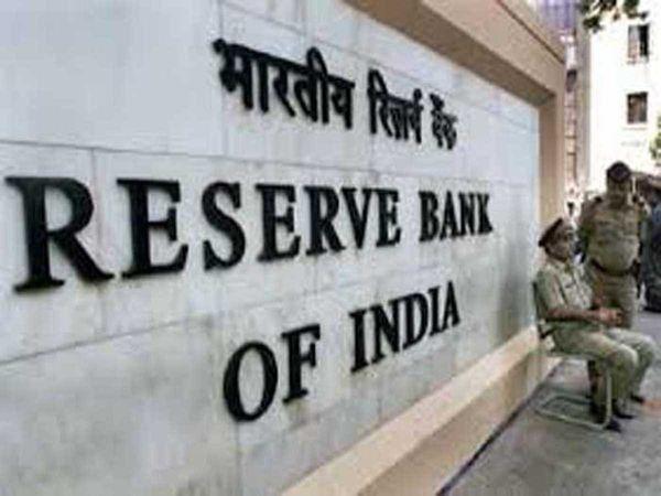 RBI cut repo rate