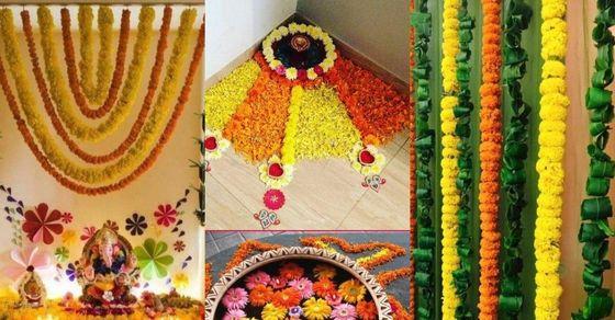 इस दिवाली फूलों से सजाएं अपना आशियाना, खुशबू से भर उठेगा कोना-कोना    Decoration ideas How to decorate a home with flowers on Diwali
