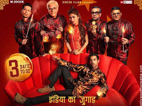 Movie Review made in china in hindi Rajkummar rao mouni roy And paresh rawal boman irani featuring